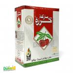 Karaza Cherry Brand Ceylon Tea 200g