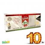 Karaza Cherry Brand Ceylon Tea 25 teabags