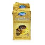 Haseeb Arabic Coffee Super Extra Cardamom 500g