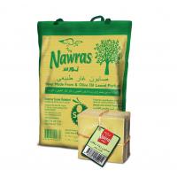 Nawras Olive Soap 210g