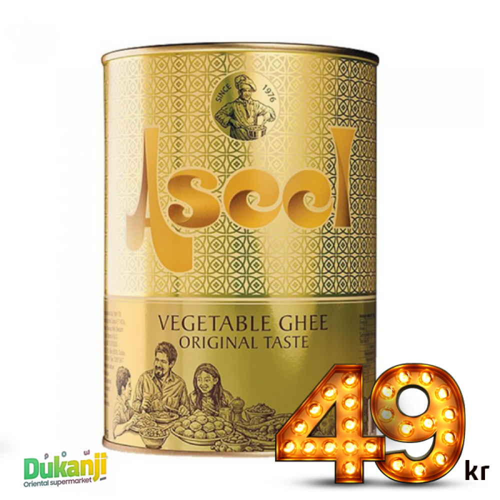 Aseel vegetable butter ghee 1KG