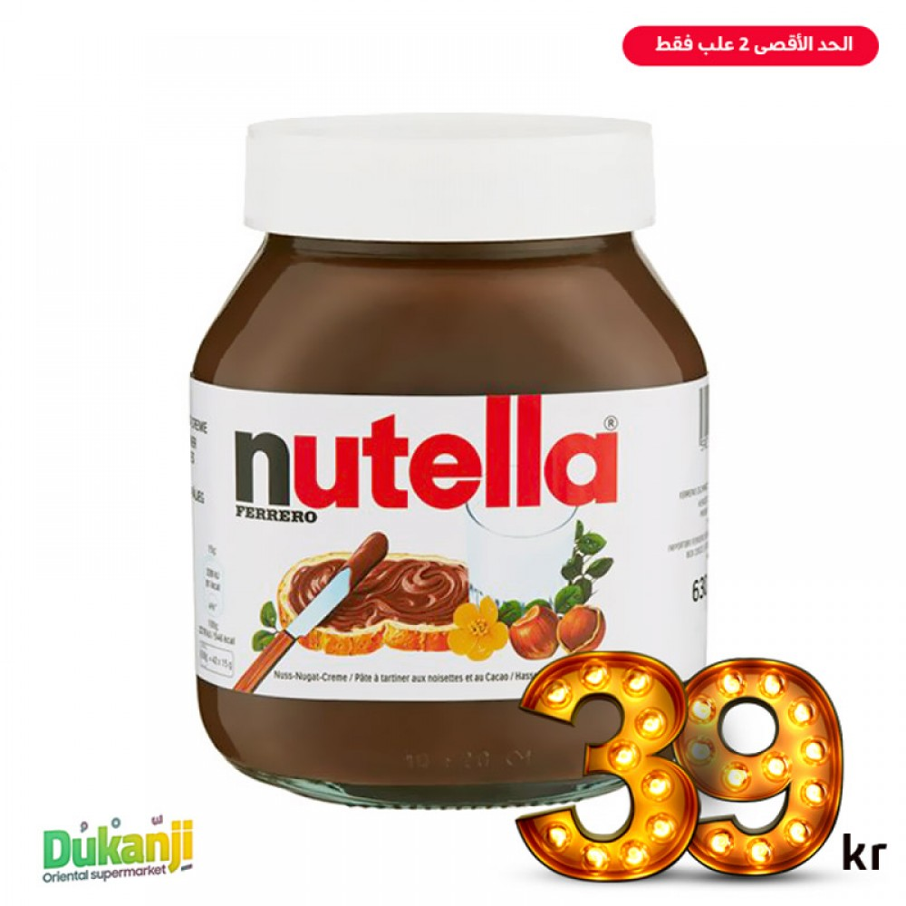 Nutella Ferrero 630G