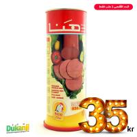 Hana Chicken Mortadella 850 g