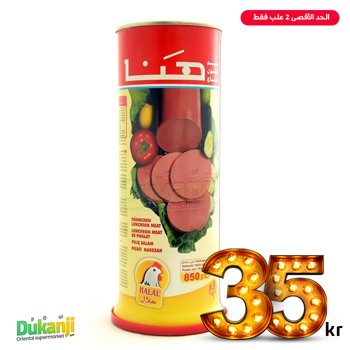Hana Chicken Mortadella 850 g