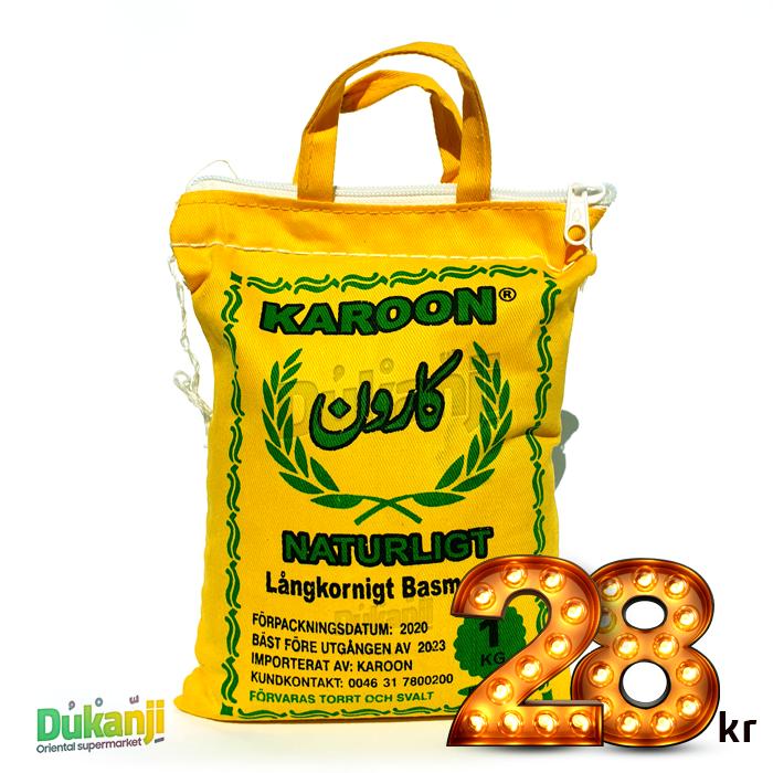Karoon Basmati Rice 1kg
