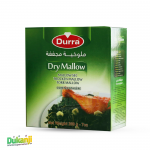 Durra Dried Molokhia 200g