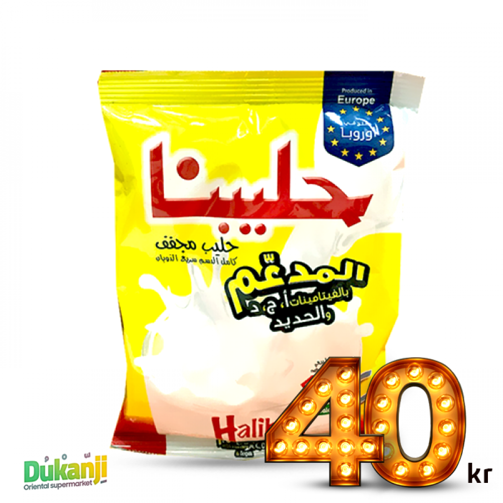 Halibna Milk Powder 400g
