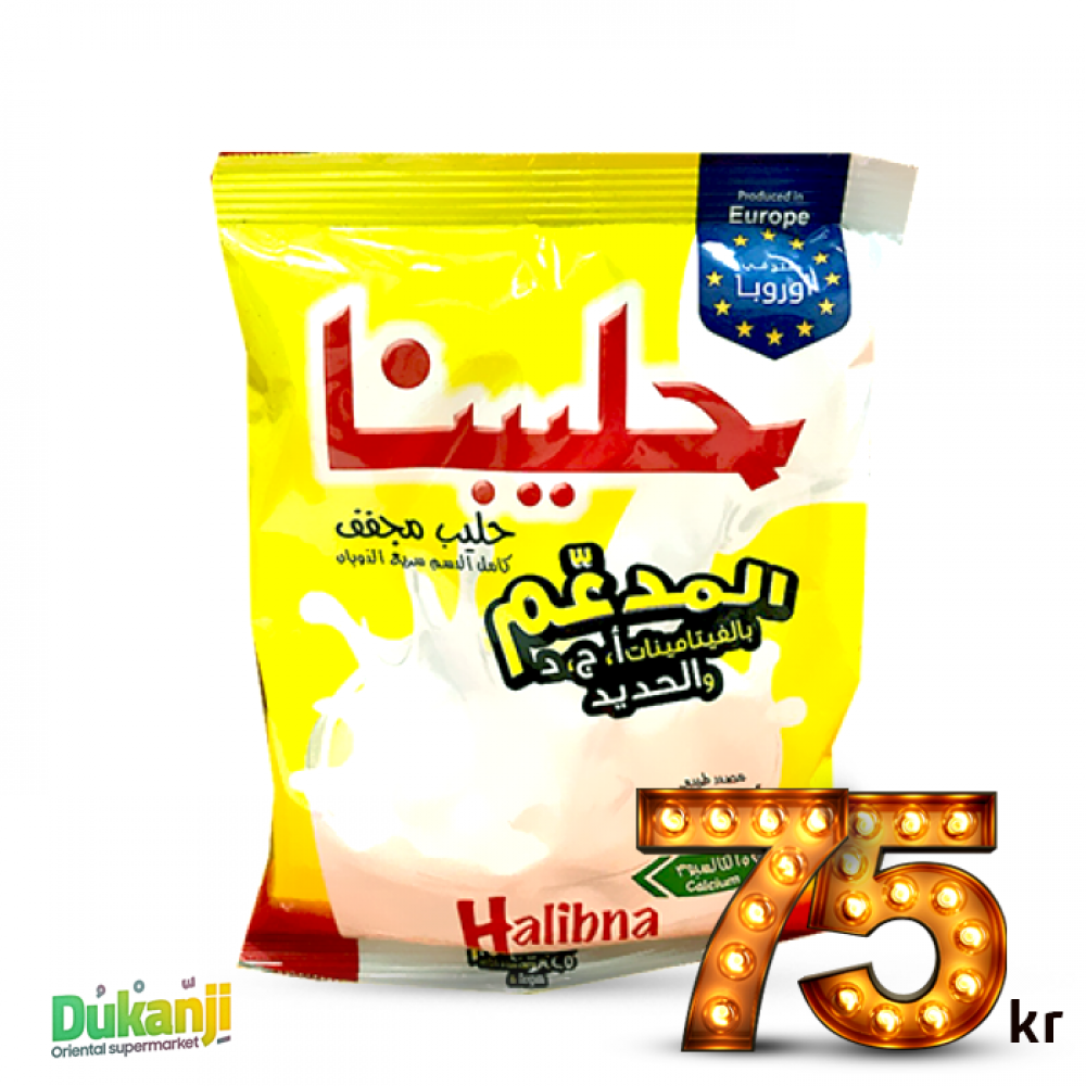 Halibna Milk Powder 800g