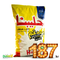 Halibna Milk Powder 2250g