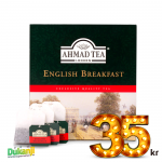 Ahmad Tea English Breakfast 100 Teabags
