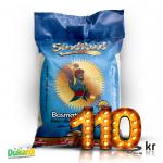 Sindibad Basmati Rice Sella 5kg