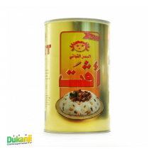 Evet Vegetable ghee  1kg