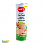Robert Chicken Luncheon Meat 850 g