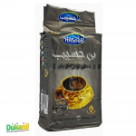 Haseeb Coffee with medium cardamon Silver 500g