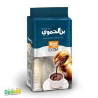 Hamwi Cafe Extra Cardamom 200g