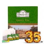 Ahmad Tea Green tea 100 bag