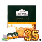 Ahmad Tea Ceylon Tea 100 Teabags