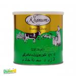 Khanum Butter Ghee 2kg
