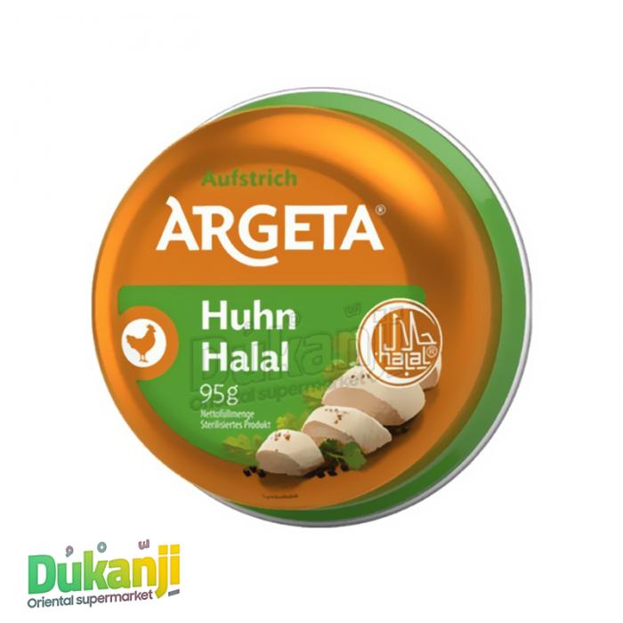 Argeta Chicken Pie Halal 95 g