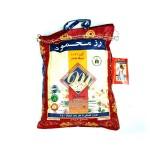 Mahmood Sella Basmati rice 5kg